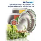 Хухтамаки (Производство Финляндия) (15)