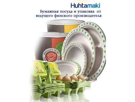 Хухтамаки (Производство Финляндия)