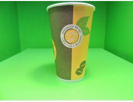 """Стакан бумажный 400мл. д= 90 мм, """"Coffe-to-go"""", 50 шт/уп, 1000 шт/кор"""