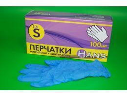 """Перчатки нитриловые """"S"""" синие 100 шт/уп, 10 упак/кор"""
