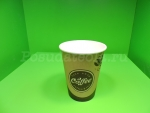 "Стакан бумажный 350мл "" Coffee take away"", д=90 мм,  50 шт/уп, 1000 шт/кор."